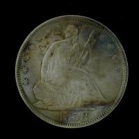 1858 LIBERTY SEATED HALF DOLLAR 50c AU58