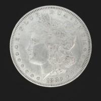 1880 8/7 MORGAN DOLLAR $1 AU50