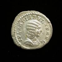 ROMAN EMPIRE, 216 Denarius EF45 Sear7106