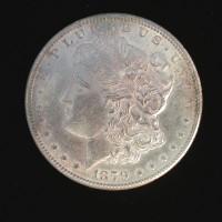 1879-S 2nd Rev MORGAN DOLLAR $1 MS63