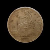 1877-S TRADE DOLLAR $1 VF35