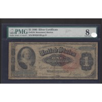 1886 $1 SILVER CERTIFICATE $1 VG8 PMG