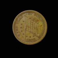 1863 Civil War Token AU58