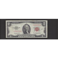 1953-A $2 UNITED STATES NOTE $2 VF20
