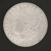 1885 MORGAN DOLLAR $1 AU55