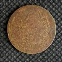 1874 INDIAN CENT 1c Fr/G