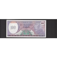 SURINAME, 1985 100 Gulden GEM BU P128b