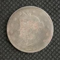 1887 LIBERTY NICKEL 5c (Nickel) AG3