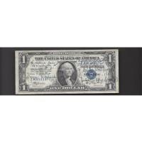 1935-A $1 SILVER CERTIFICATE $1 VF20