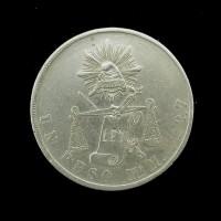 MEXICO, 1871Mo Peso EF40 KM408.5