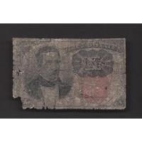10 Cent Cent 10c Poor