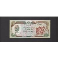 AFGHANISTAN, 1991 500 Afghanis GEM CU P60c