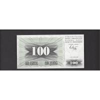 BOSNIA-HERZEGOVINA, 1992 100 Dinara GEM CU P13a