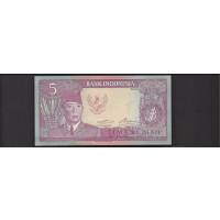 INDONESIA, 1964 5 Rupiah AU55 P82b