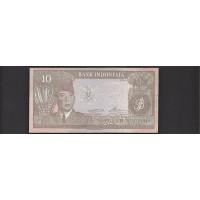INDONESIA, 1960 10 Rupiah EF40 P83