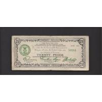 PHILIPPINES-MINDANAO, 1944 20 Pesos VF20 PS528a