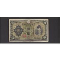 JAPAN, 1930 10 Yen VF30 P40a