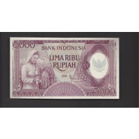 INDONESIA, 1968 50 Rupiah AU50 P107a