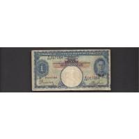 MALAYA, 1941 $1 VG8 P11