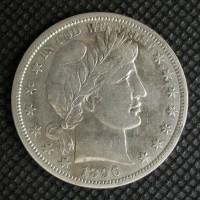 1896-S BARBER HALF DOLLAR 50c EF40