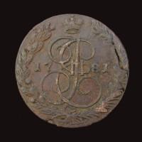 RUSSIA, 1781 5 Kopeks EF45 C59.3