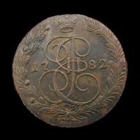 RUSSIA, 1782 5 Kopeks EF45 C59.3