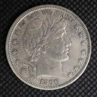1896-S BARBER HALF DOLLAR 50c AU50
