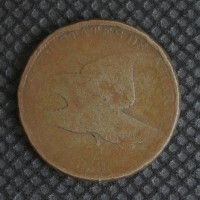 1858 LL FLYING EAGLE CENT 1c AG/G