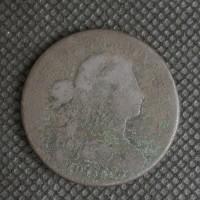 1800 DRAPED BUST LARGE CENT 1c VG8