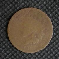 1867 INDIAN CENT 1c Fr2