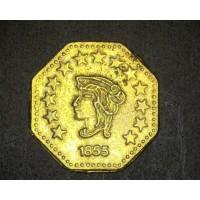 1855 1/2 Octagonal BU